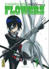 Shaman King Flowers -2- Tome 2