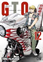 GTO - Paradise Lost -12- Vol. 12
