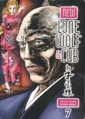 New lone wolf & cub -7- Volume 7