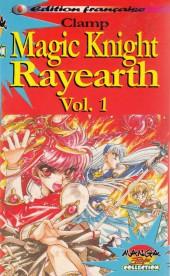 Magic Knight Rayearth -1- Volume 1