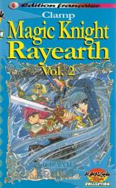 Magic Knight Rayearth -2- Volume 2