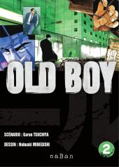 Old boy -INT02- Volume 2