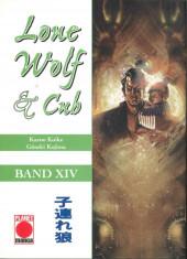 Lone Wolf & Cub (Allemand) -14- Volume 14