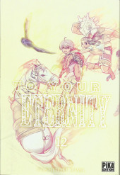 To Your Eternity -12- Tome 12