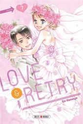 Love & Retry -7- Tome 7