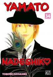 Yamato Nadeshiko -34- Tome 34