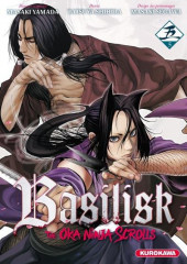 Basilisk - The Ôka Ninja Scrolls -5- Volume 5