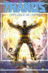 Thanos : La Trilogie de l'infini (2018)