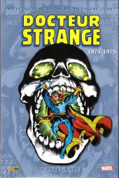 Docteur Strange (L'intégrale) -5- 1974-1975