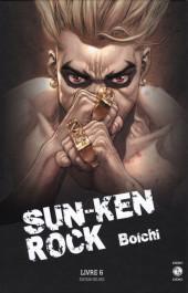 Sun-Ken Rock - Édition Deluxe -6- Livre 6