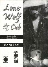 Lone Wolf & Cub (Allemand) -15- Volume 15