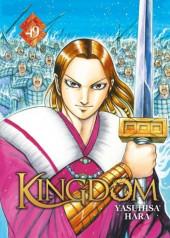 Kingdom -49- Hostilités lancées entre Qin et Zhao : Qui aura le dessus ?!