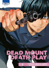 Dead Mount Death Play -5- Tome 5