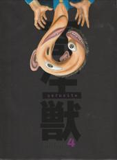 Parasite (Iwaaki, édition spéciale) -4- Tome 4