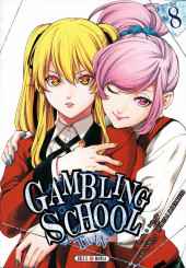Gambling School - Twin -8- Volume 8