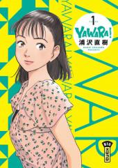 Yawara ! -1- Tome 1