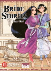 Bride Stories -12- Tome 12