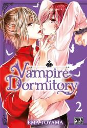 Vampire Dormitory -2- Tome 2