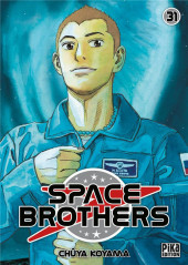Space Brothers -31- Tome 31