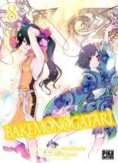 Bakemonogatari -8- Tome 8