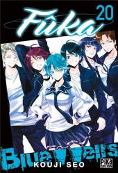 Fûka -20- Volume 20