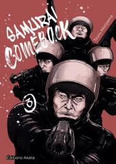 Samurai Comeback -3- Tome 3