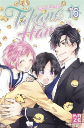 Takane & Hana -16- Tome 16