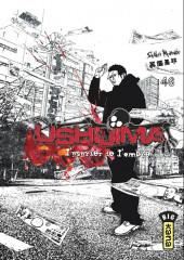 Ushijima - L'usurier de l'ombre -46- Tome 46