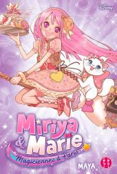 Miriya et Marie, magiciennes à Paris