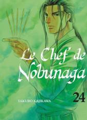 Le chef de Nobunaga -24- Tome 24
