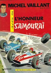 Michel Vaillant -10e1983'- L'honneur du Samouraï