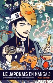 (DOC) Études et essais divers - Cours intermédiaire de japonais au travers du manga