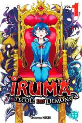 Iruma à l'École des Démons -1- Tome 1