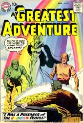 My greatest adventure Vol.1 (DC comics - 1955) -25- I Was a Prisoner of the Rainbow People!