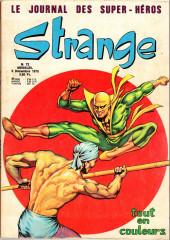 Strange -72- Strange 72