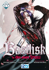 Basilisk - The Ôka Ninja Scrolls -6- Volume 6