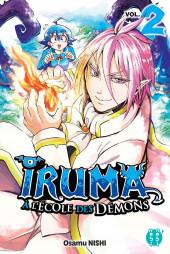 Iruma à l'École des Démons -2- Tome 2