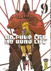 No Guns Life -9- Tome 9