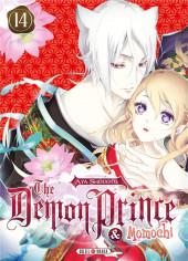Demon Prince & Momochi (The) -14- Tome 14
