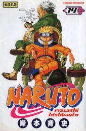 Naruto -14- Hokage contre Hokage !!