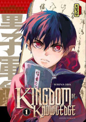 Kingdom of Knowledge -1- Tome 1