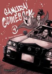 Samurai Comeback -4- Tome 4