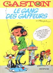 Gaston -12a1978- Le Gang des Gaffeurs