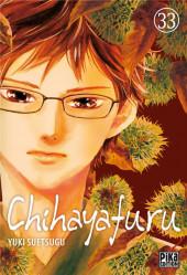Chihayafuru -33- Tome 33