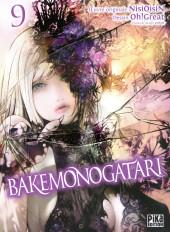 Bakemonogatari -9- Volume 9