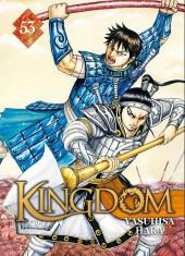 Kingdom -53- Epuisés par les combats et la faim, les hommes de qin doivent jouer le tout pour le tout !