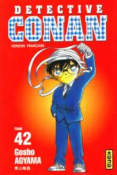 Détective Conan -42- Tome 42