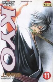 Samurai Deeper Kyo -11- Tome 11