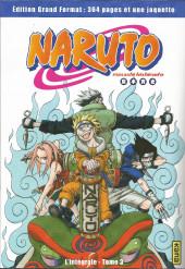 Naruto (Hachette) -3- L'intégrale - Tome 3