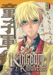 Kingdom of Knowledge -2- Tome 2